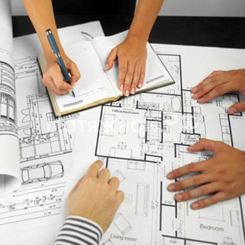 Работа с дизайном интерьера